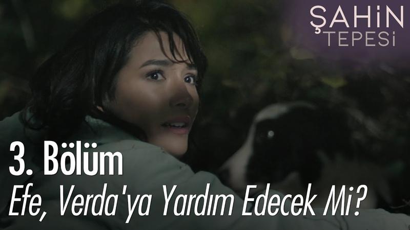 Efe, Verdaya yardım edecek mi - Şahin Tepesi 3. Bölüm