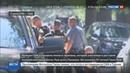Новости на Россия 24 Гэвин Лонг убийца идеалист из соцсетей