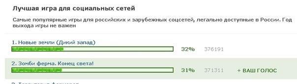 mail ru игры