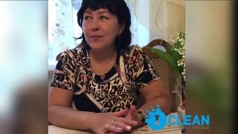 Отзыв , чистка ковров Уфа Стерлитамак Бирск Благовещенск Екатеринбург