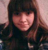 Аня Подгорская