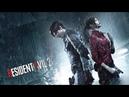 6 Resident Evil 2 Remake от Setzer Настоящий финал