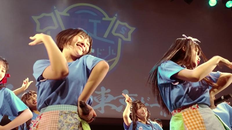 「パウダースノーランデブー」虹のコンキスタドール(虹コン) 2018.10.21(渋谷ストリームホール)