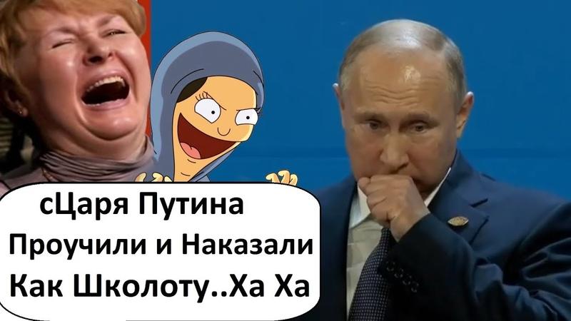 ТРАМП ПРОУЧИЛ ПУТИНА! G20 В АРГЕНТИНЕ 2018