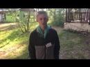 Поздравление с Днем Рождения Директора лагеря Екатерины Игоревны