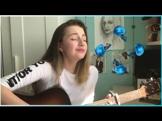 MATRANG - Медуза (cover by Daria Vershkova)
