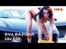 Dvj.Bazuka - Like A G6 (Episode 55)