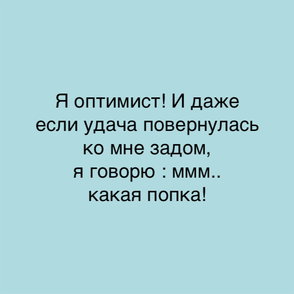 https://pp.userapi.com/c543105/v543105415/337ae/a96Yv-UtbEQ.jpg