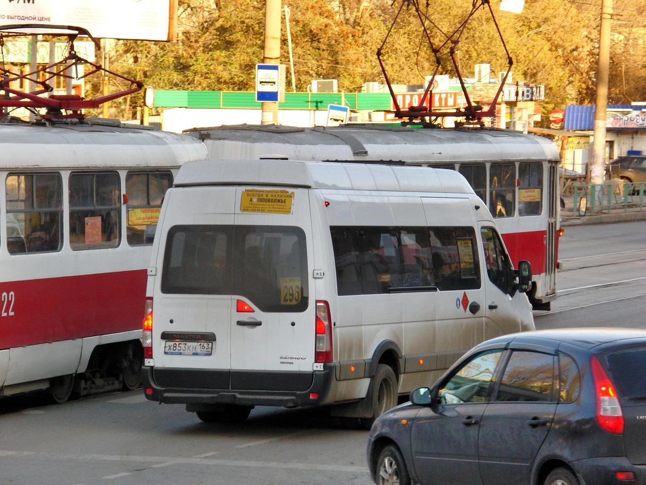 частные маршрутки компания екатеринбург даже собираются скрывать