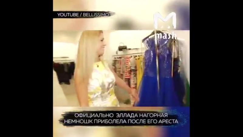 Одна из богатейших женщин России уехала с детьми из страны после ареста ее мужа.Как только бывшего мэра Нижнего Новгорода Олега