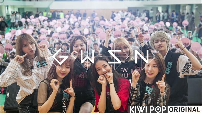 [BEHIND SCENE] 공원소녀 GWSN 버스킹 프로젝트 @속초고