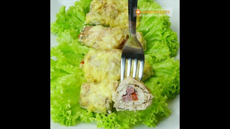 Сочное и нежное лакомство - куриные роллы с ветчиной и болгарским перцем!