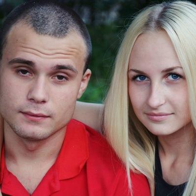 Женёк Овцынов, 24 октября 1995, Елец, id45548535