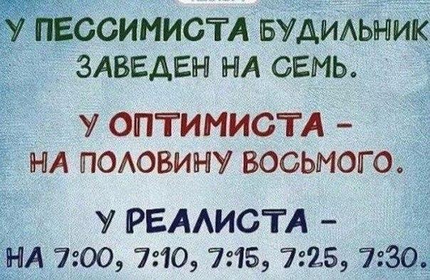 Фото №456245013 со страницы Сергея Русака