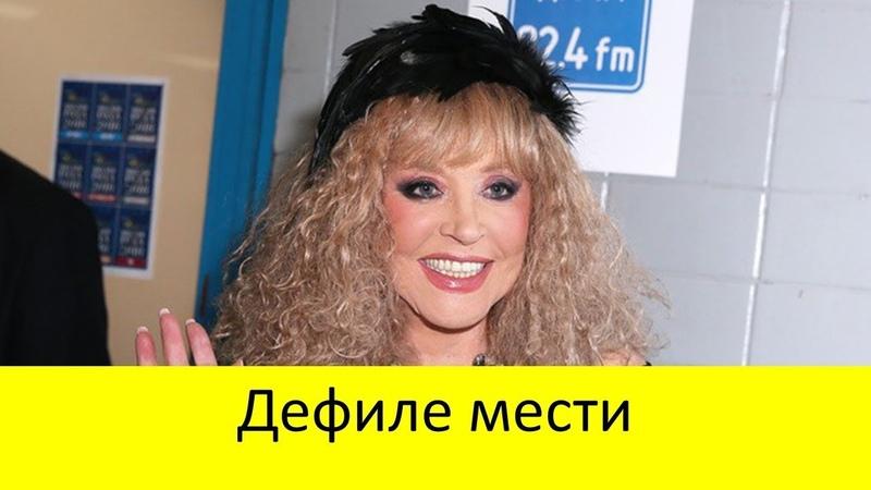 Пугачева публично унизила Галкина за измены