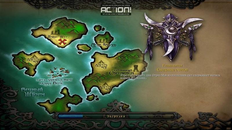 [02] Прохождение «Warcraft III: The Frozen Throne» (Ужас из глубин - Часть 2) [1080p60] [4CTION!]