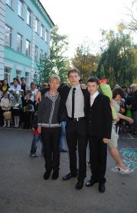 Артем Панин, 1 ноября , Донецк, id32549809