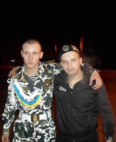Вова Артемов, 11 июля , Тамбов, id38774000