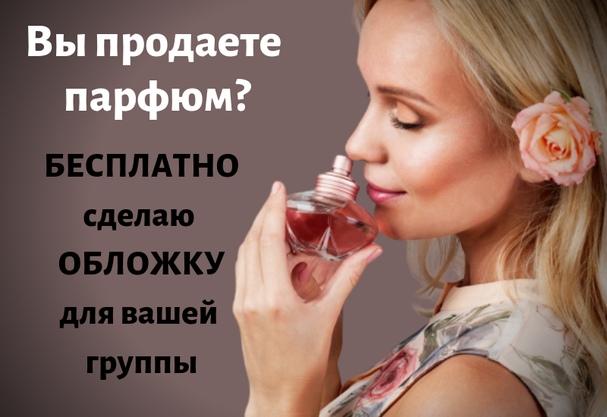 vk.com/app6013442_-180189688?form_id=2#form_id=2