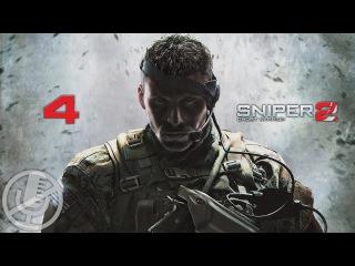 Sniper Ghost Warrior 2 прохождение на эксперте #4 — Из ниоткуда