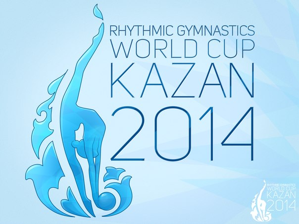 WORLD CUP KAZAN - INTERNATIONAL TOURNAMENT