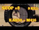 Weapon M416 Kar98 Map Miramar Solo Chicken Dinner - PUBG Mobile
