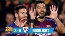 Resumen de Barcelona vs Eibar 3-0 - Goals Highlights (13/01/2019)