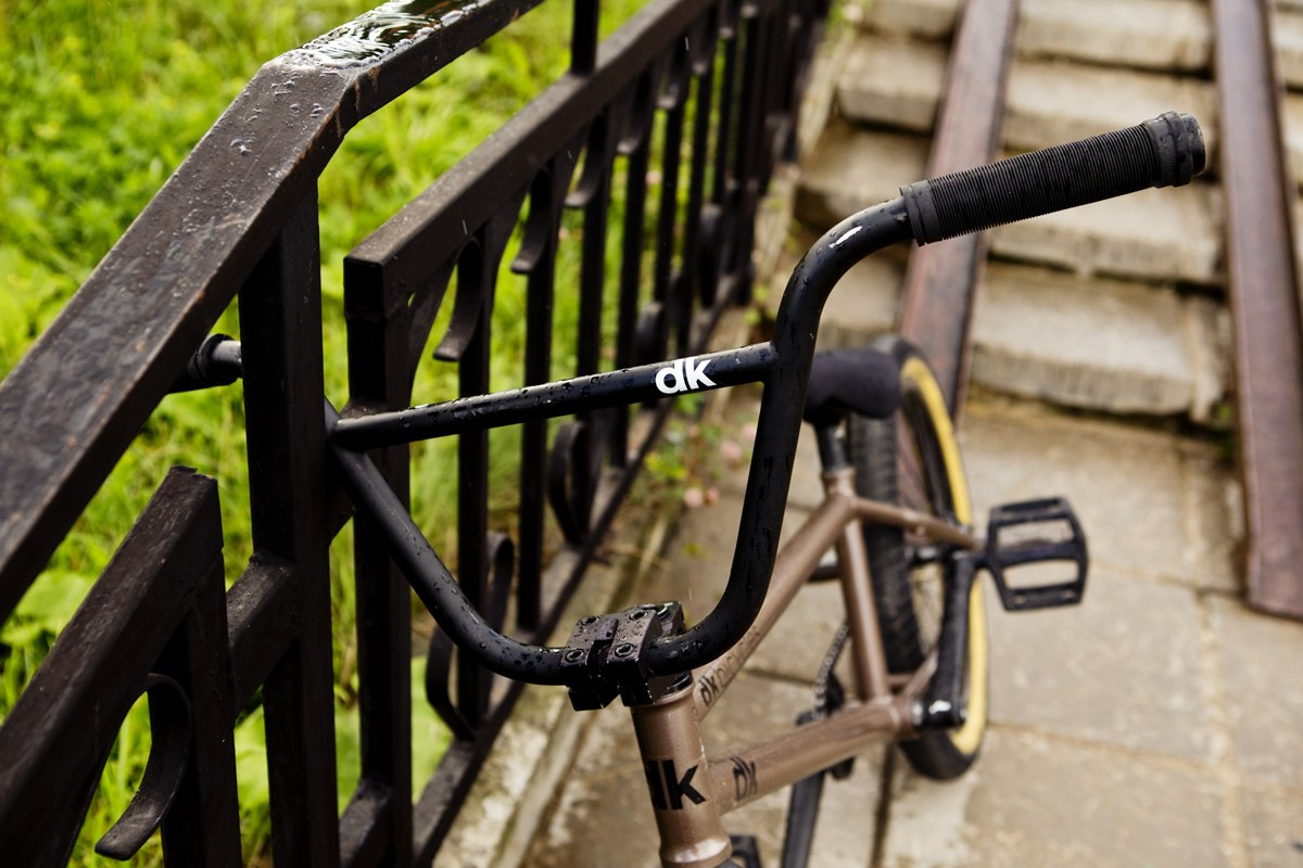 dk bikes bar