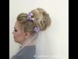 Видео-урок «высокой свадебной причёски»