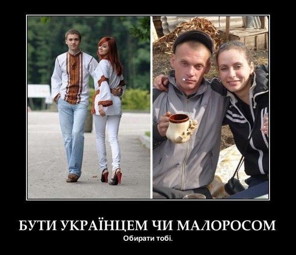 РФ проводит фильтрацию мужчин от 18 лет, выезжающих из Крыма на материковую Украину, - ГПСУ - Цензор.НЕТ 9559