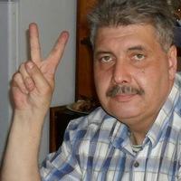 Александр Бязров