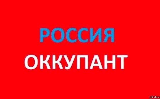 В оккупированном Крыму ведутся ремонтные работы на подстанции. Ограничено потребление электроэнергии в девяти районах - Цензор.НЕТ 8313