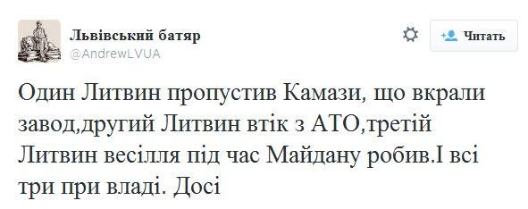 Завтра состоится допрос генерал-майора Назарова, обвиняемого в гибели ИЛ-76 в аэропорту Луганска - Цензор.НЕТ 3562