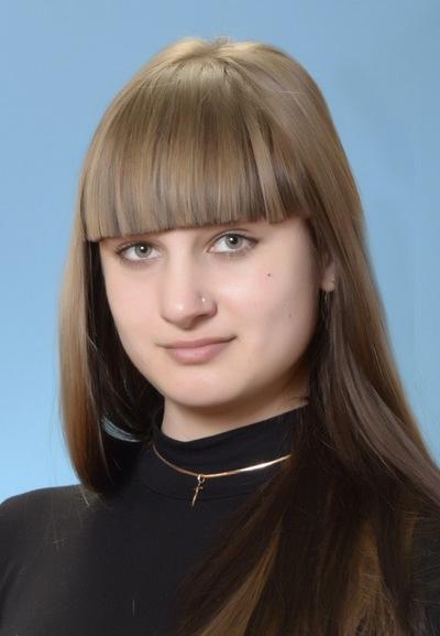 Наталья Михеева, 26 декабря 1991, Киров, id123977763