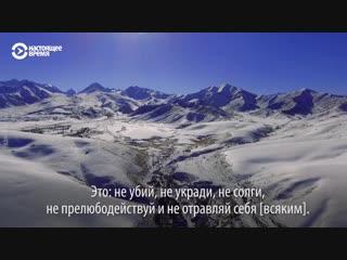 Студент из Донецка стал буддистом и уехал в храм в Кыргызстане