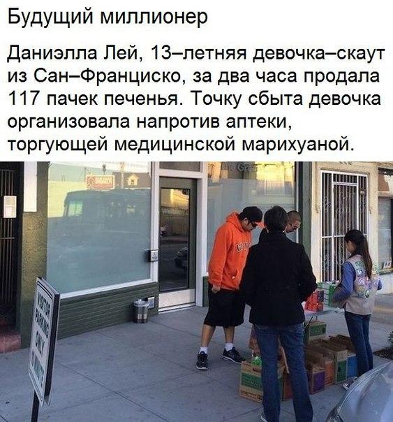 Фото №456242755 со страницы Андрея Козлова