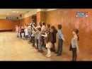 Телеканал Россия24 Ульяновск спец репортаж Артёма Петрова 08 10 18 День учителя