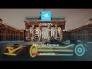 Formula E 2017-18. Этап 9 - Берлин. Промо Евроспорта