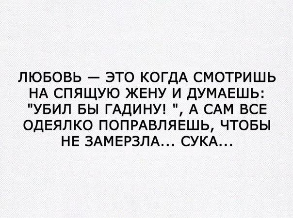 Фото №456247528 со страницы Ярослава Яремко