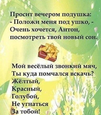 Фото №456266958 со страницы Виктории Целищевой