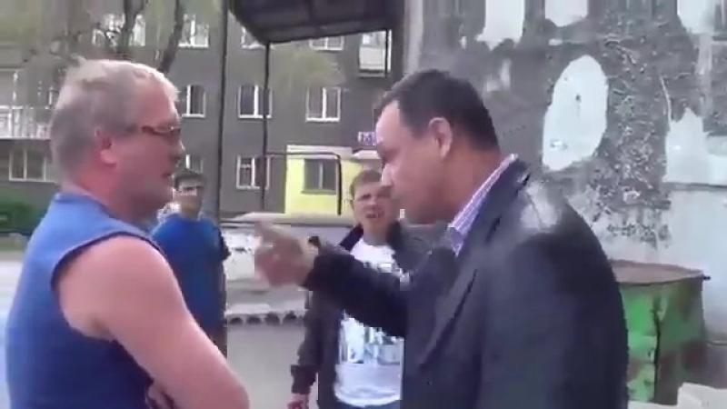 Путинский чиновник и будущий мэр показал как надо общаться с избирателем ч 1 я