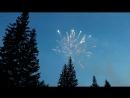 Салют в честь Дня города Новосибирску 125 лет
