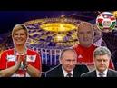 Крым чей!? Президент Хорватии на футбольном матче.