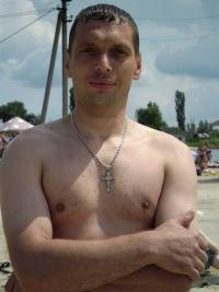Сергей Мищенко, 1 января 1992, Краматорск, id95500325