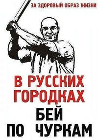 Коля Ковариков, 22 апреля 1987, Сычевка, id173928315