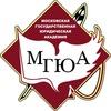 Волго-Вятский институт (филиал) МГЮА в г. Кирове