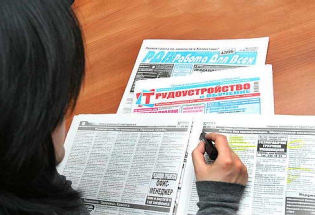 Безработица в Донском регионе снизилась на 0,1% за год