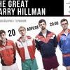 THE GREAT HARRY HILLMAN (CH/DE) в Музее Звука