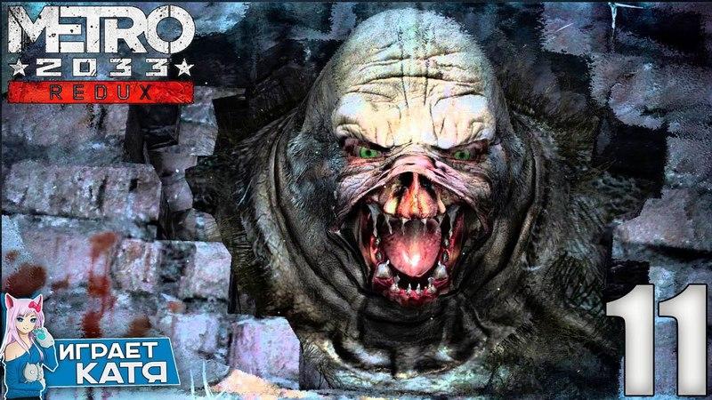 Metro 2033 Redux - Страшные библиотекари в книгохранилище! 11