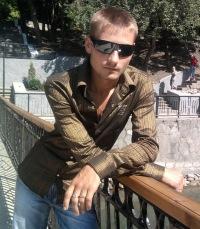 Вадим Серпак, 7 августа , Хмельницкий, id90634642